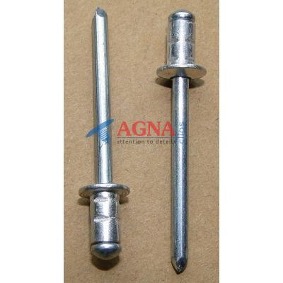 H 2183 Заклепка D=6.3 mm алюминий