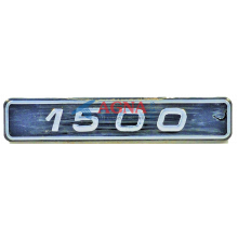 Эмблема малая на заднее крыло ВАЗ 2105, 07 / крышку багажника ВАЗ 2108, 09 1500 (1500)