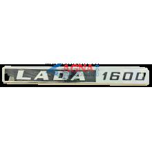 Эмблема на крышку багажника ВАЗ 2106 1600 (Lada1600)