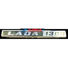 Эмблема на крышку багажника ВАЗ 2106 1300 (Lada1300)