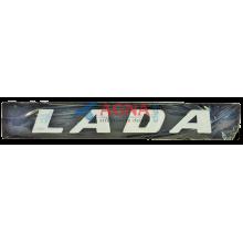 Эмблема на крышку багажника ВАЗ 2108, 09 LADA (Lada)